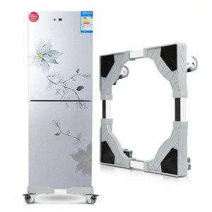 Suporte,carrinho p/ geladeira,máquina de lavar,c/4 rodas,quadrado,PVC,300 kg