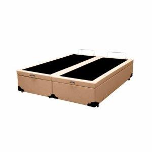 Base Box Baú King Bipartido Agnaldo Camas Sintético Bege 40x192x203