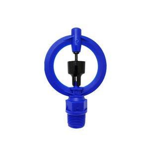 Aspersor P5 Rosca externa 1/2 Agrojet 6 Unidades - Irrigação