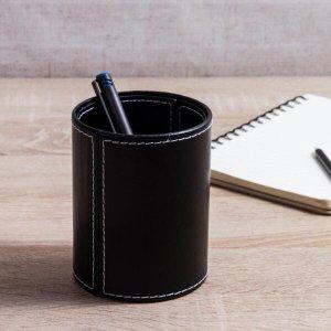 Porta Lápis Premium Preta 12x9cm