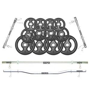 Kit de Anilhas Ferro Fundido 40Kg + 02 Barras 40cm + 01 Barra 120cm + 01 Barra W