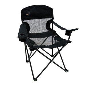 Cadeira Dobrável Fácil Transporte Fresno Nautika