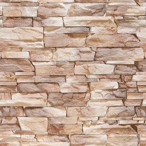 Papel de Parede 3D Sala Quarto Adesivo Tijolos Pedras Bege
