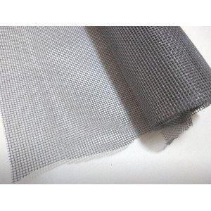 Tela Mosquiteira Fibra de Vidro 1,50 x 21,00 - Cinza